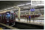 旅と鉄道 2020年1月号 【表紙・グラビア:松井玲奈/特集:スゴイ駅】 画像