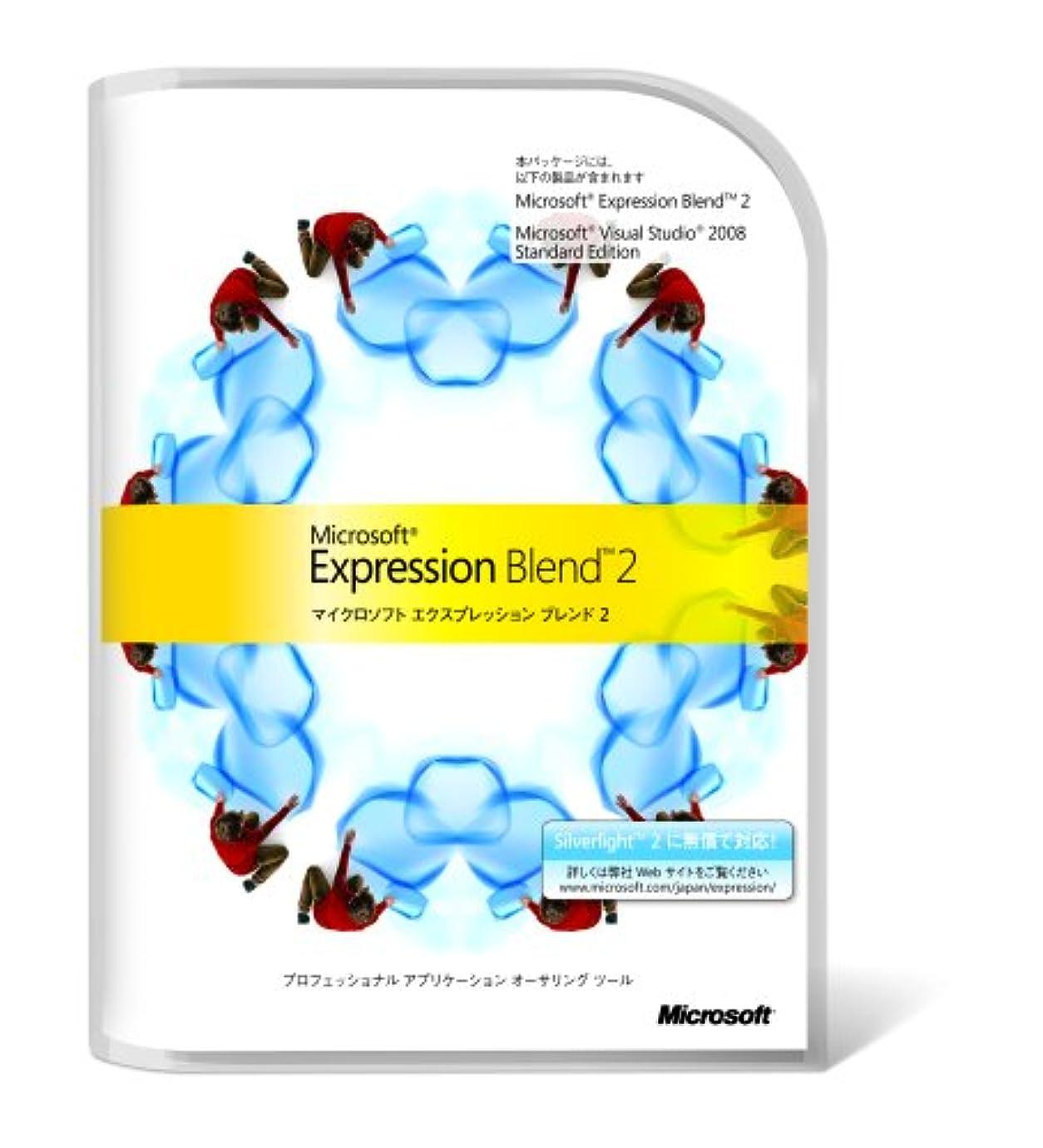 失態違法抽選Microsoft Expression Blend 2