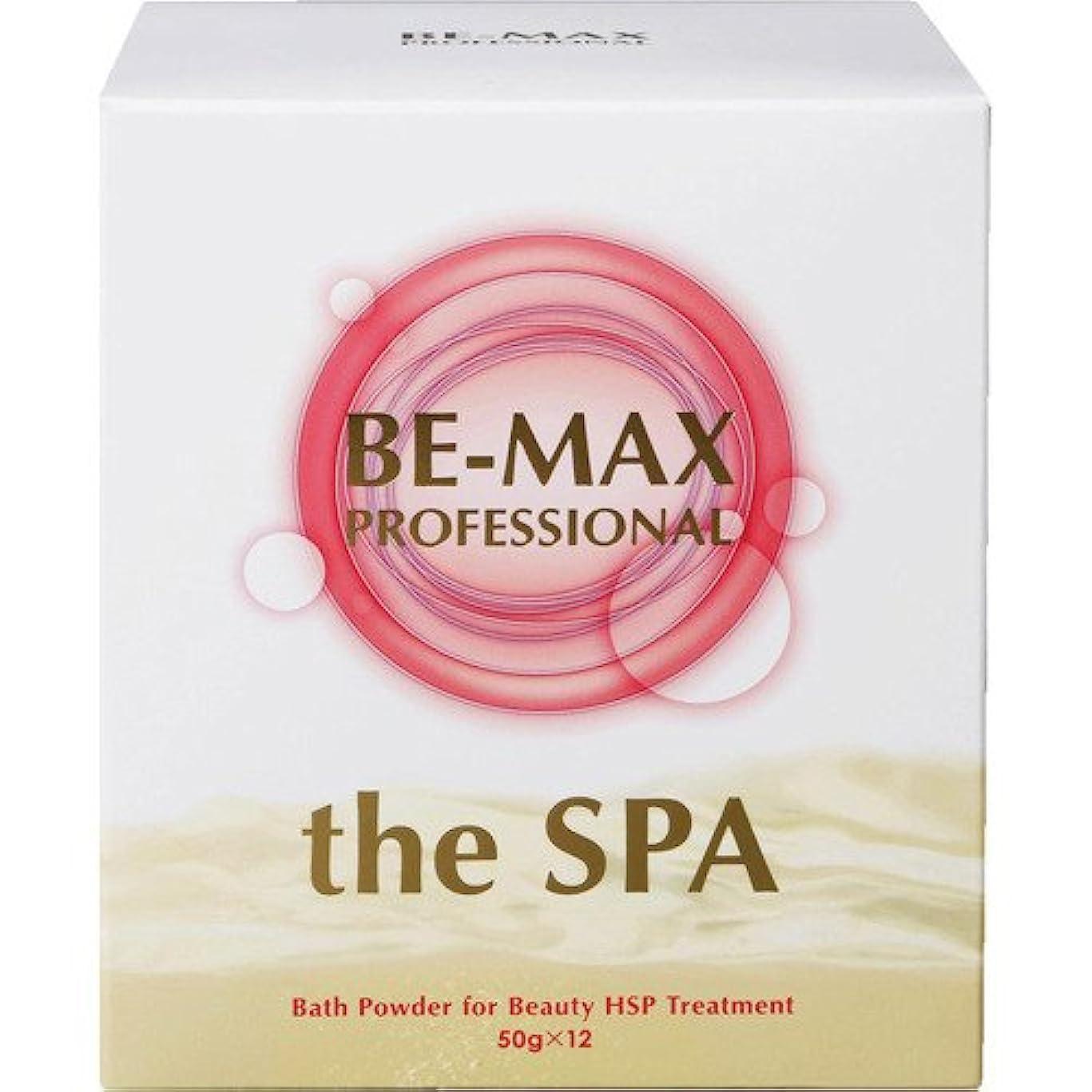 成人期キュービック相互BE-MAX the SPA 入浴剤 柑橘系ハーブ精油がふわりと香る微炭酸湯