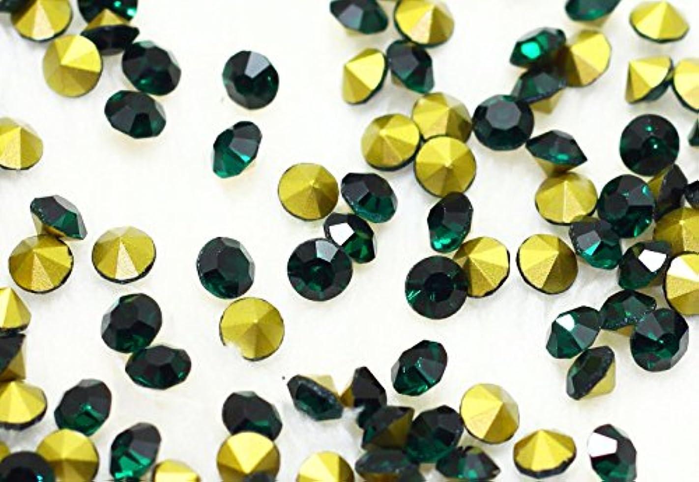 明らかにする外側愛情深いガラス製 Vカットストーン(埋込型)emerald エメラルド 各サイズ選択可能 (1.8mm (SS5) 約1440粒) [並行輸入品]