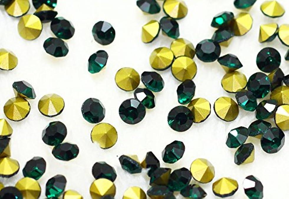 忘れっぽい熟した残酷なガラス製 Vカットストーン(埋込型)emerald エメラルド 各サイズ選択可能 (1.4mm (SS3) 約1440粒) [並行輸入品]