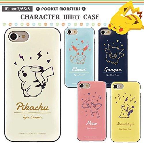 【カラー:ゲンガー】iPhone7 iPhone6S iPh...