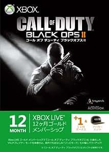 Xbox LIVE 12ヶ月+1ヶ月 ゴールドメンバーシップ