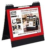 BOOZS(ブーズエス)T 2018年 カレンダー 卓上 CL-1049