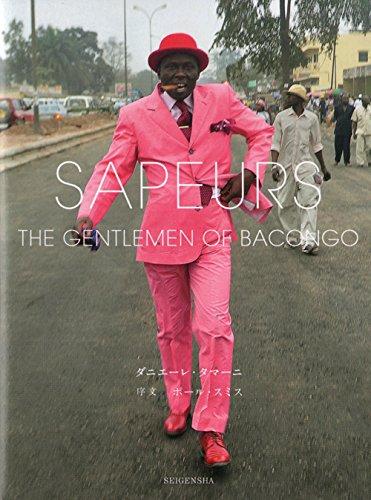 RoomClip商品情報 - SAPEURS  - Gentlemen of Bacongo