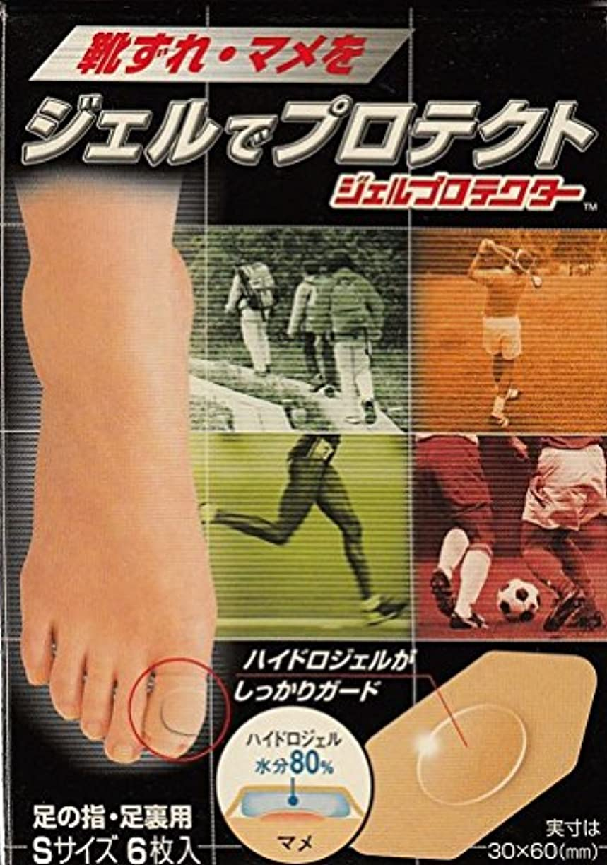 時期尚早ワイプ手順バトルウィン ジェルプロテクター 足の指?足裏用 Sサイズ 6枚入 ×10個セット