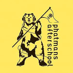 phatmans after school