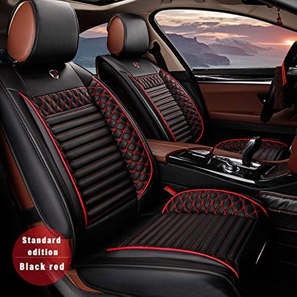 折る岩人生を作るカーシートカバー BMW 1 シリーズ E87 F20 120i 130i 116i 118i 運転席/助手席用 2席用PUレザー製シートプロテクター シートカバー ブラックレッド