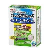 GEX クリーンバイオ-N お徳用5ケ入
