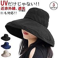 飛沫対策防護帽 ハット 漁師帽 防護帽 日よけ 釣り帽 レトロ つば広 99% UVカット 花粉・飛沫・ほこり・黄砂・粉塵 飛沫を防ぐ 防塵 フェイスカバー つば広ハット 日除け帽子 男女兼用