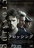 クロッシング[DVD]
