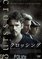 クロッシング スペシャル・プライス [DVD]