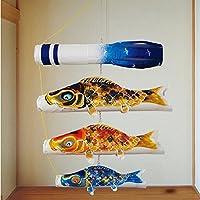 [徳永][鯉のぼり]室内用[吊るし飾り鯉のぼり][1m鯉3匹][京錦][京鶴吹流し][日本の伝統文化][こいのぼり]