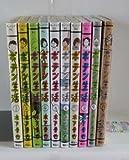 ポテン生活 コミック 全10巻完結セット (モーニング KC)