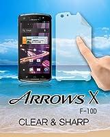 ARROWS X F-02E docomo 対応 2枚セット 高光沢タイプ 液晶 保護フィルム