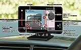ユピテル レーダー探知機付きドライブレコーダー A800DR 300万画素 GPSデータ13万件以上 GPS/HDR安全運転支援機能付 OBD2接続