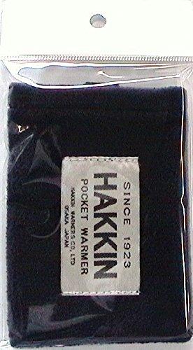 ハクキンカイロ ピーコック・3R・プラチナム用 フリース袋