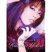 日笠陽子「Glamorous Live」 [Blu-ray]