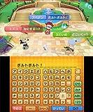 ファンタジーライフ LINK! - 3DS 画像