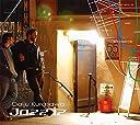 エレクトーンCD Jazz iz / DAIJU KURASAWA