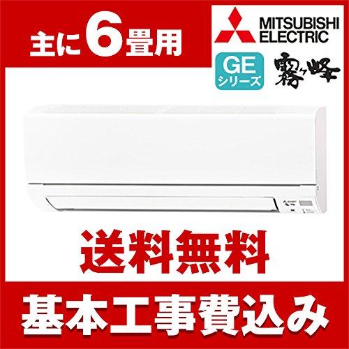 標準設置工事セット MITSUBISHI MSZ-GE221...