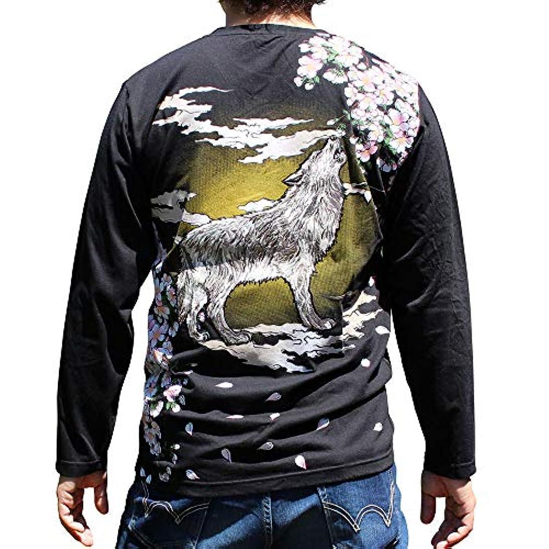 文パウダー信者【T183-3】【和柄ロンT】和柄刺繍長袖Tシャツ 和柄ロンT 狼刺繍絡繰魂和柄長袖Tシャツ