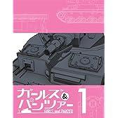 【Amazon.co.jp限定】ガールズ&パンツァー 1 (特装限定版)(スリーブケース付) [Blu-ray]