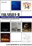 ピアノソロ ファイナルファンタジー VII~XIII ピアノ・コレクションズ・ベスト (ピアノソロ/上級)