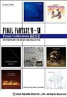ピアノソロ ファイナルファンタジー VII~XIII ピアノ・コレクションズ・ベスト