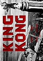 キング・コング HDマスター THE RKO COLLECTION [DVD]