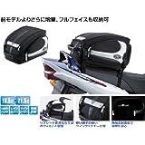 ナンカイ(NANKAI) ポップアップシートバッグ BK・ポリエステル/PVC加工 18.5L-21.5L(片側、増量可能) BA304