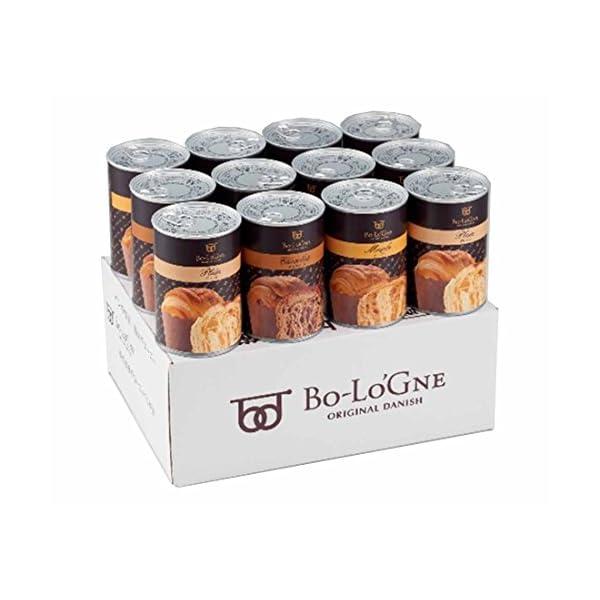 ボローニャ 缶deボローニャの紹介画像9