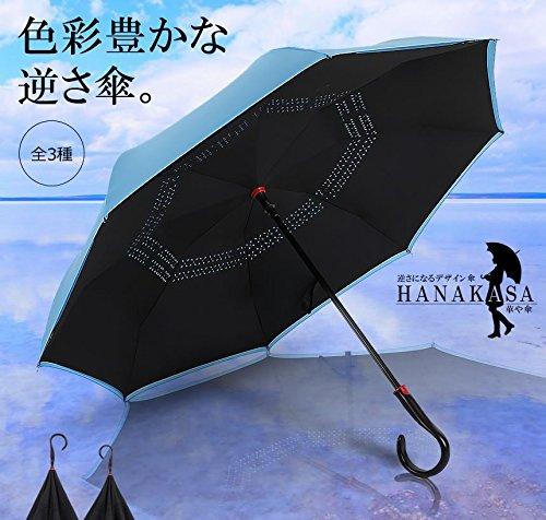 1stモール 自動オープン式 逆さになる傘 ハナヤ傘 華やかさ 柄 アンブレラ 雨具 軽量 デザインおしゃれ 男女兼用 2重構造 丈夫 安全 長持ち (イエロー) ST-HANAYAKASA-YE