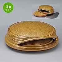 3個セット ピッツェリアピザ専用窯 [ 360 x 135mm ]【 調理鍋 】 【 料亭 旅館 和食器 飲食店 業務用 】