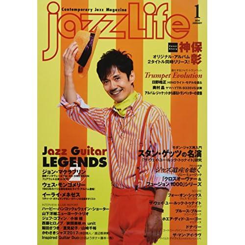 JAZZ LIFE 2018年 01 月号 [雑誌]