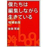 手紙のことば―美しい日本語を究める (河出文庫)