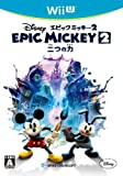 「ディズニー エピックミッキー2 二つの力」の画像