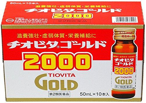 (医薬品画像)チオビタゴールド2000