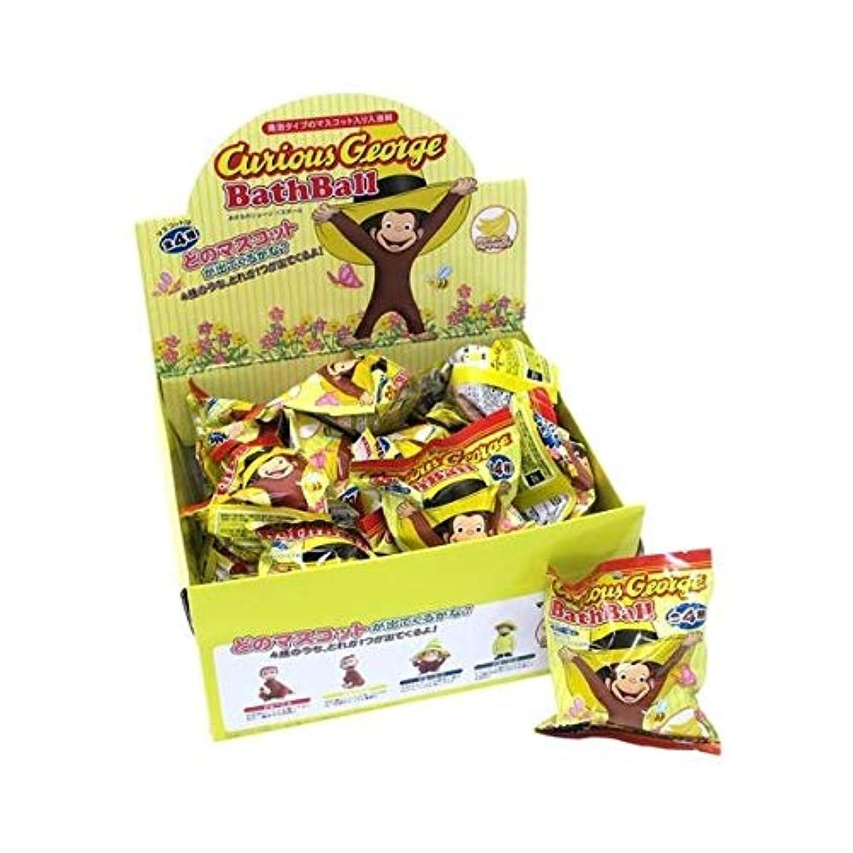 ピクニックニュージーランドアブセイおさるのジョージ バスボール【バナナの香り】BOX 24個入り