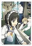 少年メイド Vol.1【Blu-ray 通常盤】[Blu-ray/ブルーレイ]