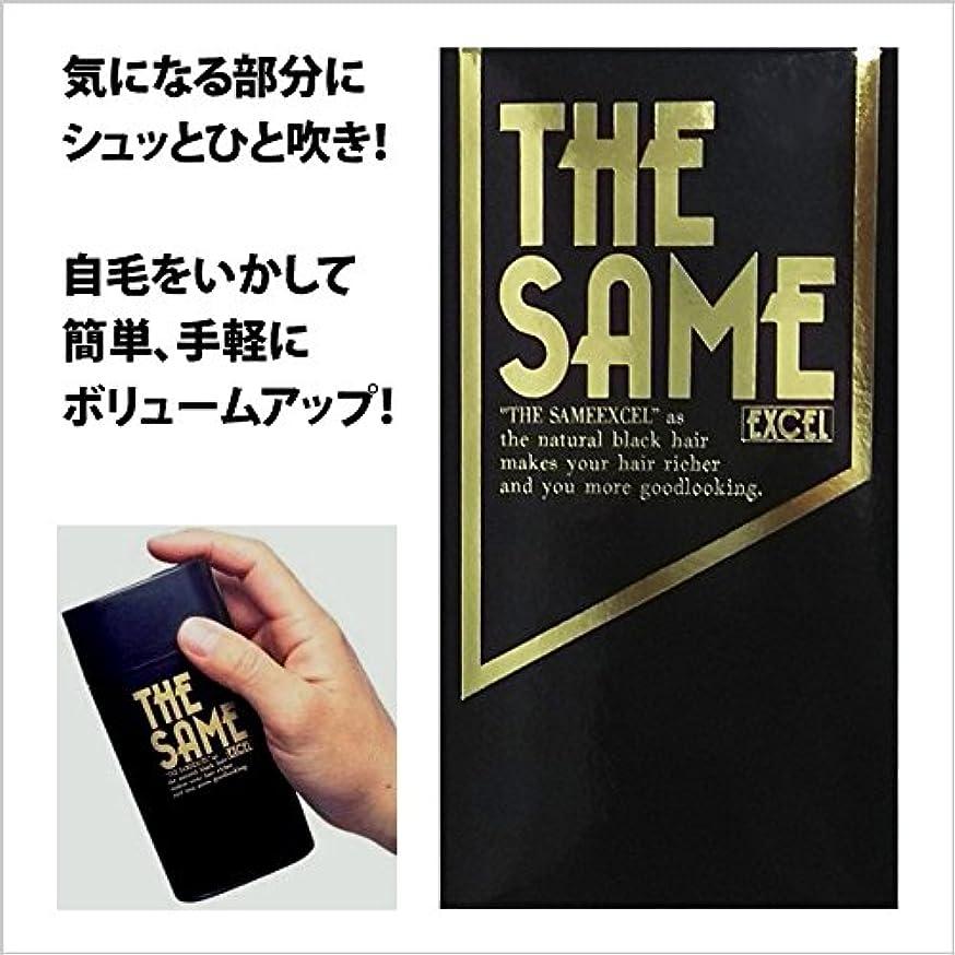 マニュアルルビー姿勢イメンス ザ セイムEX (増毛剤)