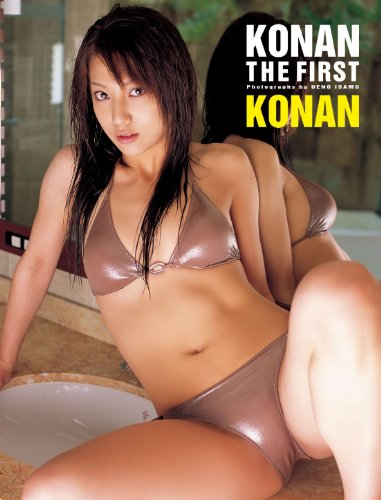 KONAN THE FIRST—KONAN初写真集