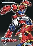 Amazon.co.jp想い出のアニメライブラリー 第69集 ブロッカー軍団IVマシーンブラスターDVD-BOX デジタルリマスター版