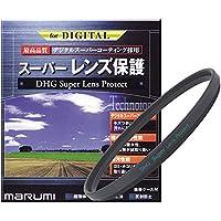 マルミ marumi DHG スーパーレンズプロテクト 58mm 黒枠