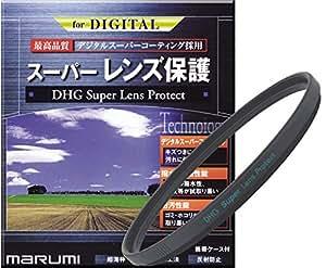 マルミ marumi DHG スーパーレンズプロテクト 49mm 黒枠 49mm DHG スーパーレンズプロテクト