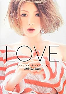 LOVE Special Secrets of Mikiko Yano