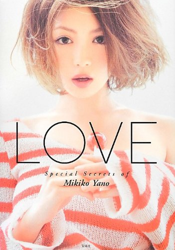 LOVE Special Secrets of Mikiko Yanoの詳細を見る