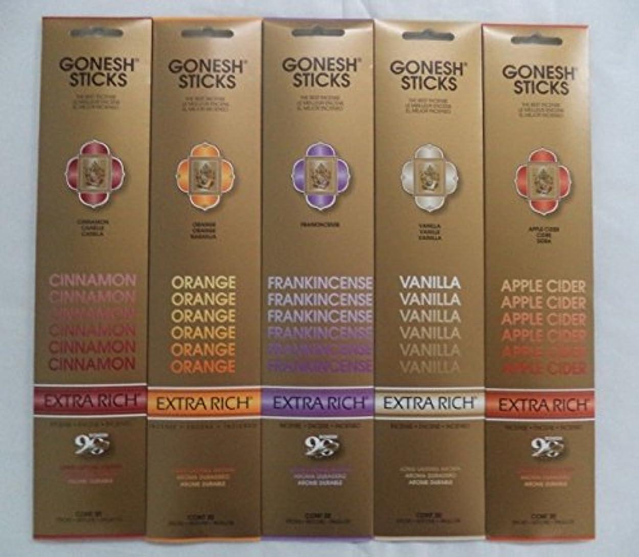 カップ分離する前任者Gonesh IncenseクリスマスHoliday Best Seller Variety Set # 1 5 x 20 = 100 Sticks