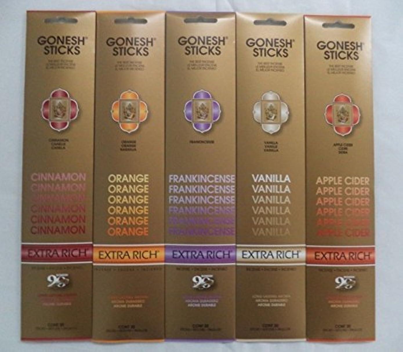 固執改修する人生を作るGonesh IncenseクリスマスHoliday Best Seller Variety Set # 1 5 x 20 = 100 Sticks