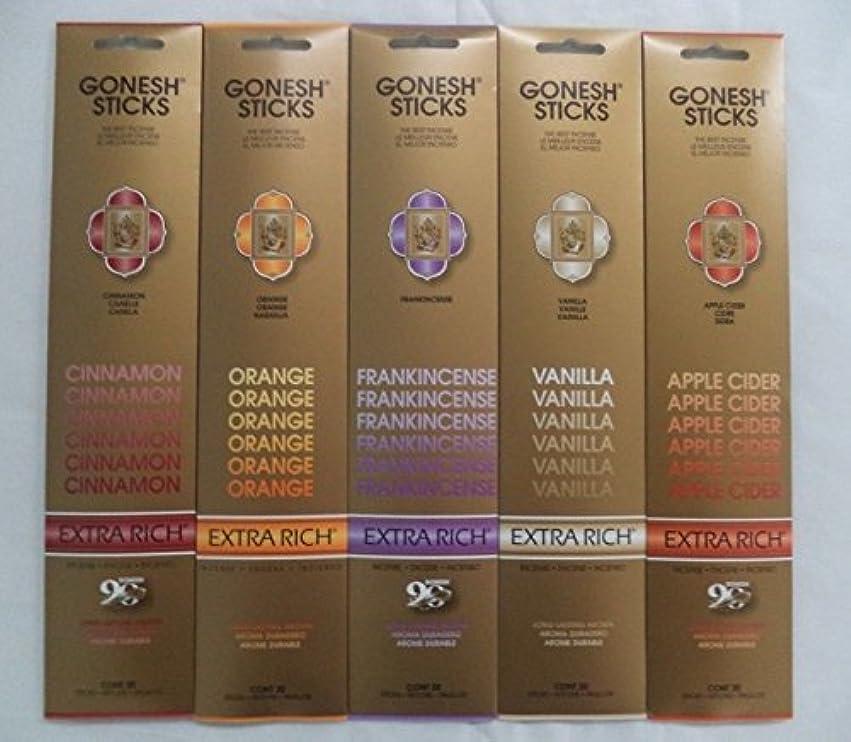 夜明け五月単独でGonesh IncenseクリスマスHoliday Best Seller Variety Set # 1 5 x 20 = 100 Sticks